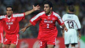 لباس تیم ملی ایران 98